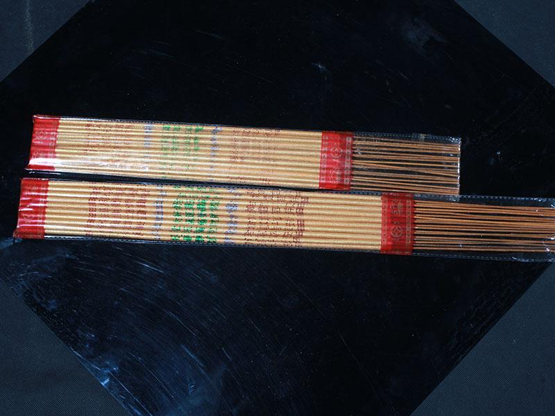 50-60 厘米烫金字棒香